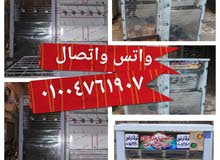كولدير مياة سبيل بضمان عام كامل 01004761907-01015832930مدينة