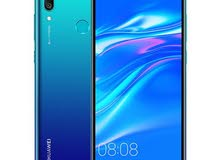 New Huawei  for sale in Al Madinah