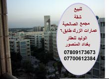 apartment Fifth Floor in Baghdad for sale - Salhiyyah