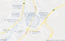 Basement  apartment for rent with 3 rooms - Zarqa city Al Autostrad