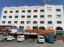 مكاتب وعيادات للإيجار