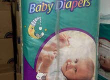 Joyce baby diapers for sale