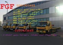 Mitsubishi Pickup - Abu Dhabi
