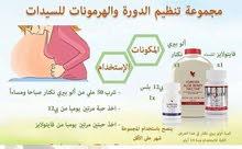 تكيسات الرحم و تأخير الحمل