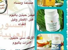 مجموعة علاج السكري