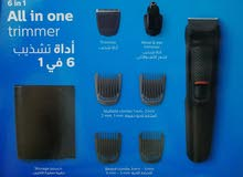 PHILIPS MG3710 Multigroom All in One Trimmer For Sale!