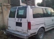 GMC Safari 1995 For Sale