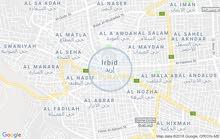 قطعه أرض للبيع بحوض البقعه الشرقيه من أراضي اربد