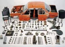 قطع غيار السيارات الإمريكية (محرك-جير-دبل-دفريشن- قطع اجزاء الهيكل 0527853001
