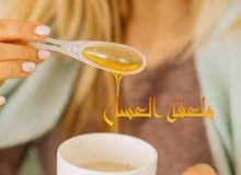 ملعقة العسل الطبيعي