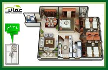 apartment for sale First Floor - Shorouk City
