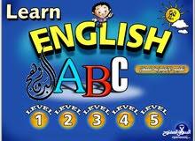 معلم خصوصي لتعليم اللغة الانجليزية