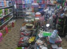 محل منظفات للبيع