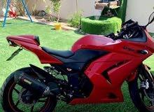 كوزاكي بطح 250 cc