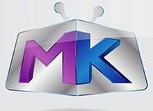رسيفر كاسر شفرة MK