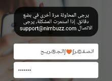 ايميلات عربيه لللبيع وبسعر مناسب