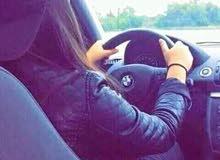 فتاة تونسية تبحث عن عمل