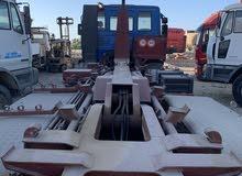 افيكو يور تراكر عقربان محرك 42 عليها مخطاف