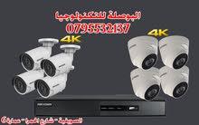 4 كاميرات مراقبة 189 دينار