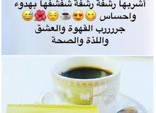 قهوة لنجزي السوداء