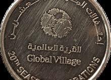 درهم إماراتي نادر. ذكرى الموسم 20 للقرية العالمية