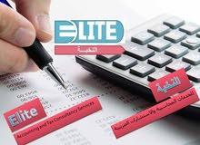 خدمات مالية واستشارات ضريبية