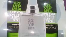 طاقم رجالي فاخر 212vip يصلح للهداية او الاستعمال اشخصي