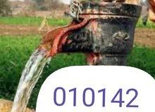 ابو عزه لدق طلمبات المياه الجوفيه من باطن الأرض وحفر البريمات والمجسات ت01014231787