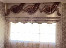 all curtain items