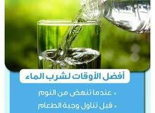 مياه 200 مل عبوة 48 قارورة 11 ريال شامل الضريبة