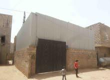 بيت عرطة تفصيل فلة قريب شارع 60 بامتار مقابل سوق علي محسن للخظر محتاج صاحبها