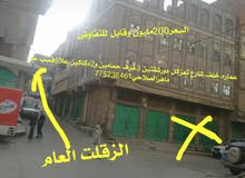 محافظة اب عماره مكونه4ادوار