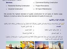 شركة ازكي للمشاريع العصرية اقل اسعار في البناء