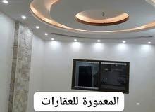 شقة مميزة قرب محمد سعيد