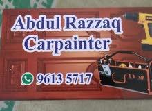 مطلوب abdulrazzaq