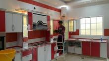 خدمات التنظيف المنزلية