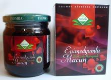 مزيج العسل التركي الابيديميوم
