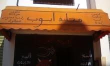 laitière ayoub