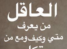 عقار محافظة الاحمدي