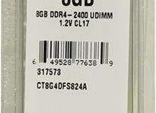 رامتين 8 جيجا DDR4 2400