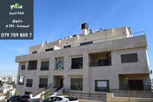 Ground Floor  apartment for sale with 4 Bedrooms rooms - Amman city Dabouq