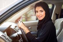 سائقة سعودية للتوصيل ، مشاوير