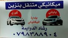 عمان ..الوحدات
