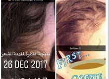 قطرة تطويل الرموش وإنبات الشعر