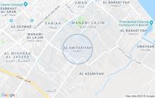 apartment for sale in Basra- Amitahiyah