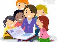 معلمة خصوصي( انجليزي ورياضيات)