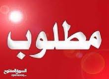 مطلوب بيكب فورد اومازد يكون فرويل ونضيف اوصجب ع مازد صلون موديل 2010 خليجي رقم و