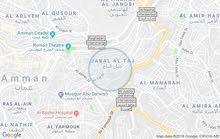 شقه لعروسين مع بستان مدخل خاص