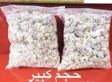 لبان حوجري اصلي عماني بسعر خاص والتوصيل لجميع انحاء السلطنة