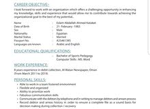 need collector jobs, as well as driver knows all place kn muscat
